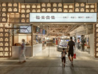 В лучших традициях: супермаркет в Шанхае
