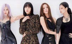 Blackpink проведет онлайн-концерт