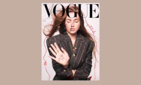 Итальянский Vogue снял Лилу Мосс для обложки номера благодарности