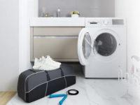 Новая линейка узких стиральных машин Bosch PerfectCare