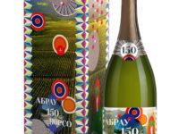 Абрау-Дюрсо представил лимитированную коллекцию игристых вин с авторским дизайном