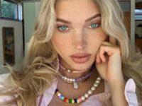 Где купить такие же ожерелья, как у Эльзы Хоск?
