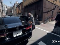 Lexus стали официальными автомобилями программы «Япония.Обратная сторона кимоно» на Первом канале
