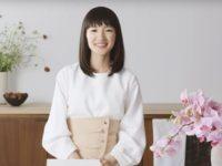 Made in Japan: модные японские термины и что они значат