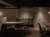 Минималистский ресторан Grillno в Токио