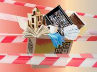 Планы на каникулы: «Музей самоизоляции»