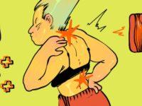 Почему возникает миозит и надо ли его лечить