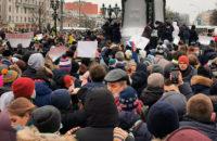 В Москве более 20 тысяч человек вышли на акцию в поддержку Алексея Навального