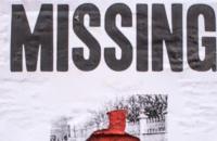 В России разработали сервис, который определяет по фото пропавших людей