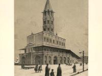 Выставка «Миф о Сухаревой башне» в Центре Гиляровского