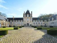 Дом-легенда: дворец Юбера де Живанши