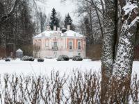 Дом-легенда: дворец забытого императора