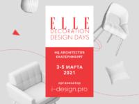 ELLE DECORATION Design Days в Екатеринбурге 2021