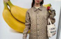 У каких российских брендов искать классную стеганую куртку, как у Айрис Лоу