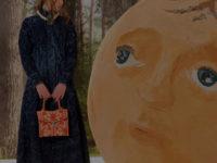 Луиза Розова в лукбуке новой коллекции Roma Uvarov Design