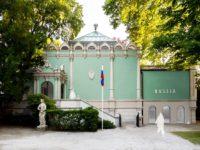 Павильон России на Венецианской биеннале будет реконструирован