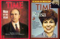 Последний первый президент. Михаил Горбачев в массовой культуре