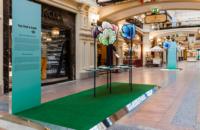 В ГУМе открылась выставка Van Cleef & Arpels