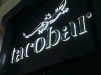 Где искать лучшие такос и коктейли с текилой в Москве? Открытие tacobar и бара «Кнорозов»