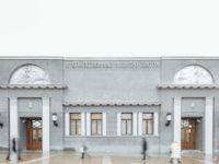 В Москве открывается кинотеатр «Художественный»