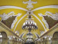 ТЕСТ: насколько хорошо вы знаете Московское метро?