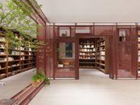 Концептуальный книжный магазин в Шанхае