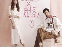Жизнь в розовом цвете: Дуэт художников Young Emperors специально для ELLE
