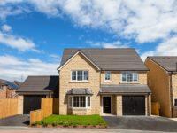 Город разрешил индивидуальное жилищное строительство на четырех участках в ТАО