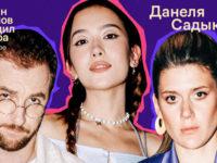 Badoo представляет новый сезон YouTube-шоу «Иван Иванов заходил вчера»