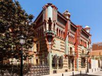 Casa Vicens Антонио Гауди в Барселоне сдается через Airbnb