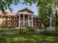 Лучшие отели и гостевые дома Подмосковья