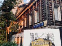 Выставка линогравюр в новом пространстве Музея Москвы