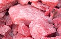 Что такое гималайская соль и есть ли от неё польза