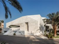 Необычный дом-оригами в Кувейте: проект студии AGi Architects