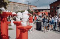 В Москве пройдет уик-энд итальянской еды и культуры