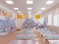 MR Group вложит более 5 млрд рублей в создание образовательных объектов на 5 000 мест